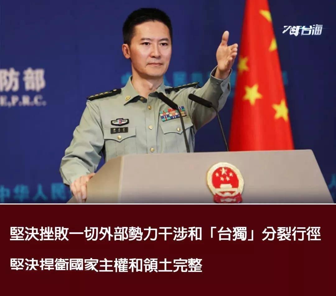总台海峡时评丨中国完全统一的步伐不可阻挡!