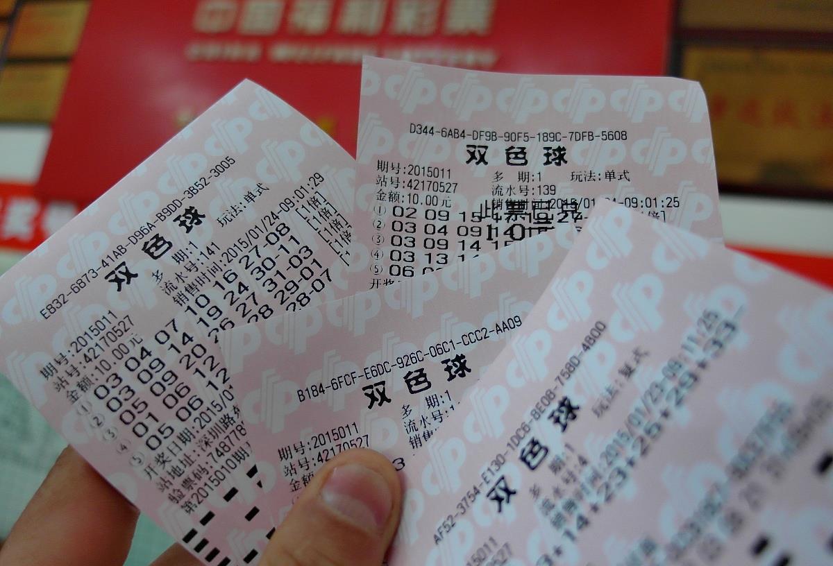 假如彩票中了1个亿的大奖,需要多久才能到达中奖者