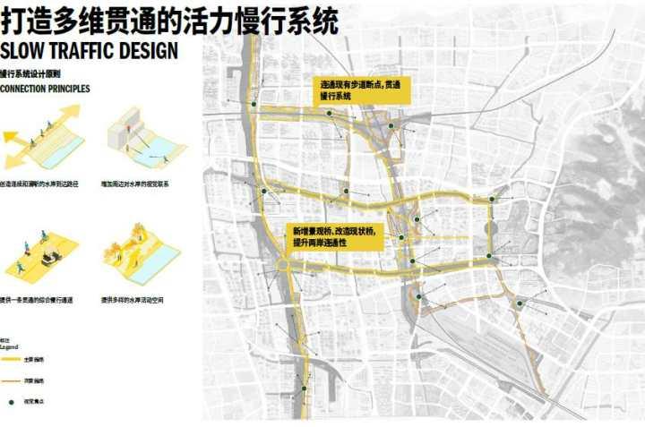 杭州将打造大运河滨水公共空间 设计方案请您来提