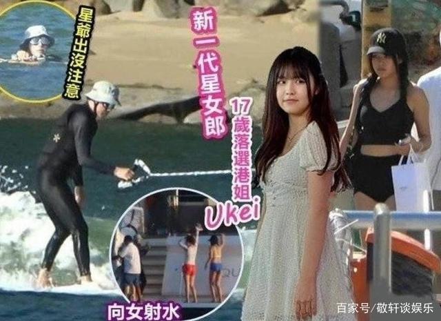 张晓琪否认和周星驰爷孙恋传闻,称两个人是忘年交,经