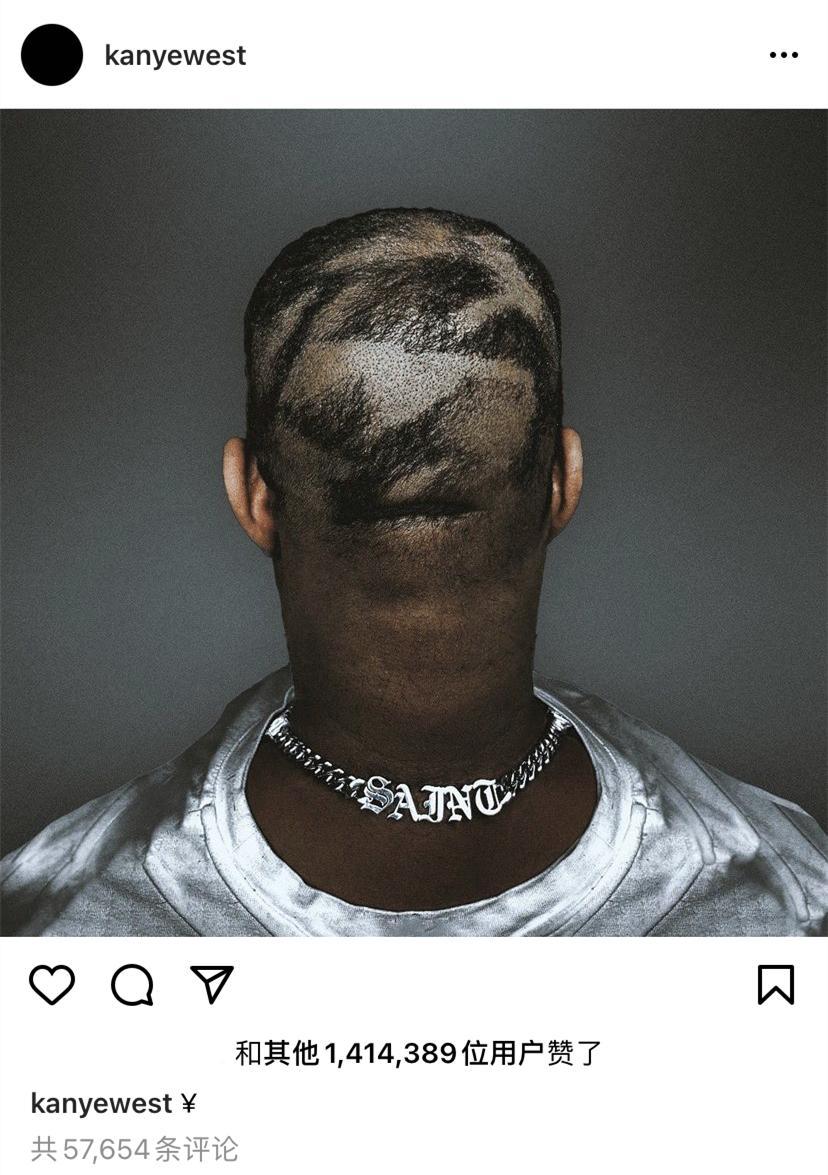 南京人Kanye改名了!剃狗啃头?戴充气娃娃面具?社交牛