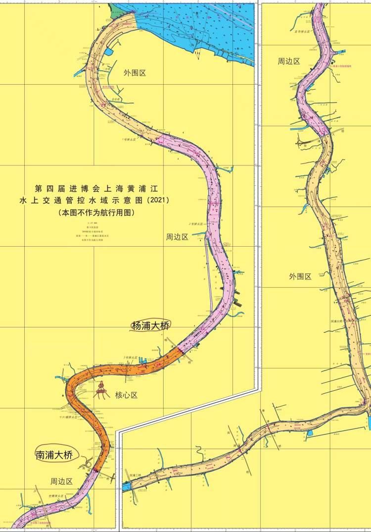 进博会将至,黄浦江实施分级水上交通管控,超载船被查处!