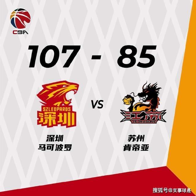 布克30+10,CBA深圳107-85逆转苏州肯帝亚,李楠爱子再得分