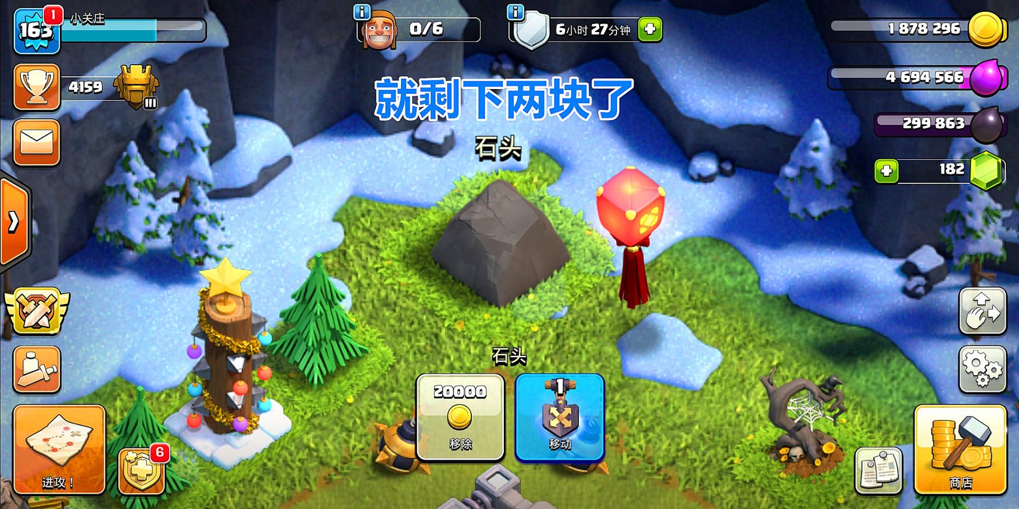 部落冲突:如果在玩一个新账号,老玩家绝对不会在干这五件事!