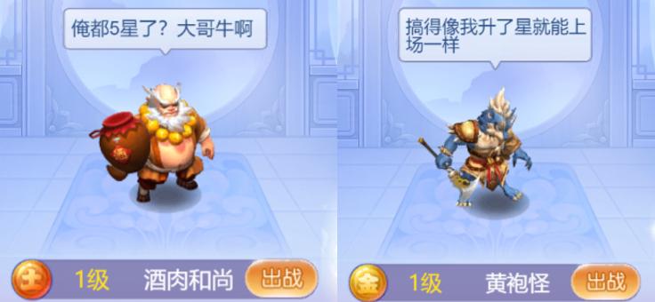 梦幻西游网页版:开心一刻!天马行空的伙伴发言,笑到停不下来!