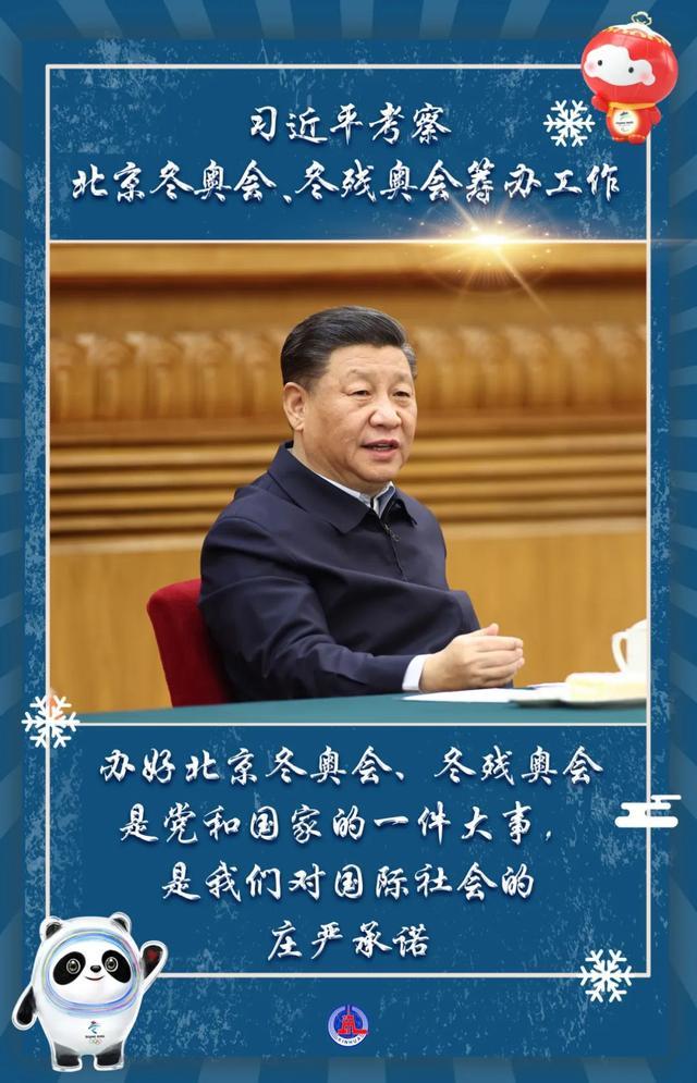 總書記的關心厚愛令北京廣大干部群眾備受鼓動,信心倍增