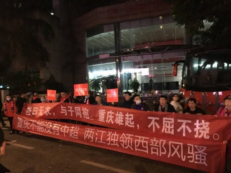 支援!重庆球迷沙龙前拉横幅:重庆不能没有中超