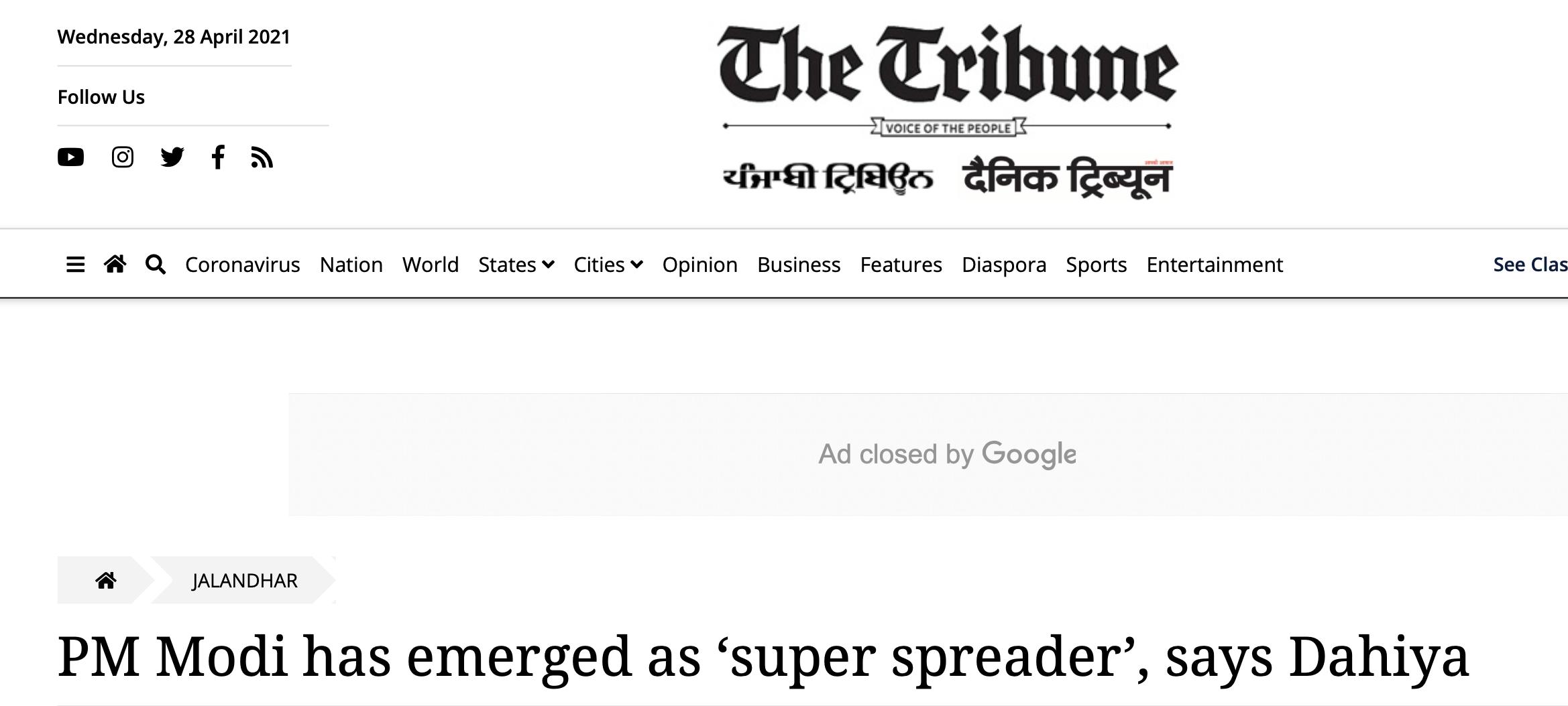 """感染风暴撼动印度,印度医学会副主席称莫迪为""""超级传播者"""""""