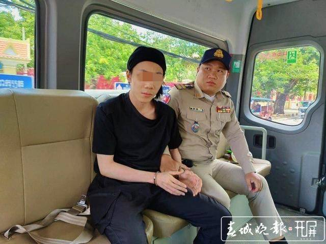"""广西""""22岁大学生杀父母""""案嫌疑人被审查逮捕,作案后逃至柬埔寨"""