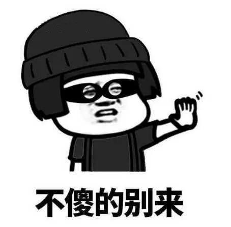 盛图注册:13岁女生为爱豆打call,轻信骗子损失3万元!(图2)