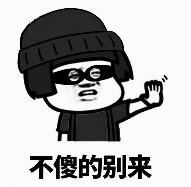 盛图注册:13岁女生为爱豆打call,轻信骗子损失3万元!(图3)