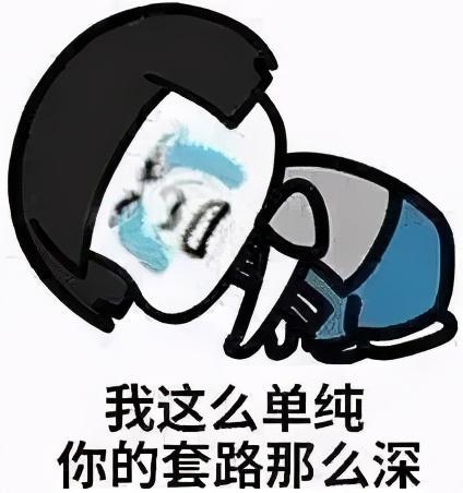 盛图注册:13岁女生为爱豆打call,轻信骗子损失3万元!(图6)