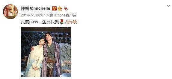 盛图娱乐登录:陈妍希晒陈晓熟睡照为其庆生 儿子小脚丫十分抢镜(图3)