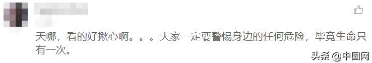 赢咖3娱乐开户:女网红在悬崖边挑战极限自拍,摔进5米深潭当场去世(图3)