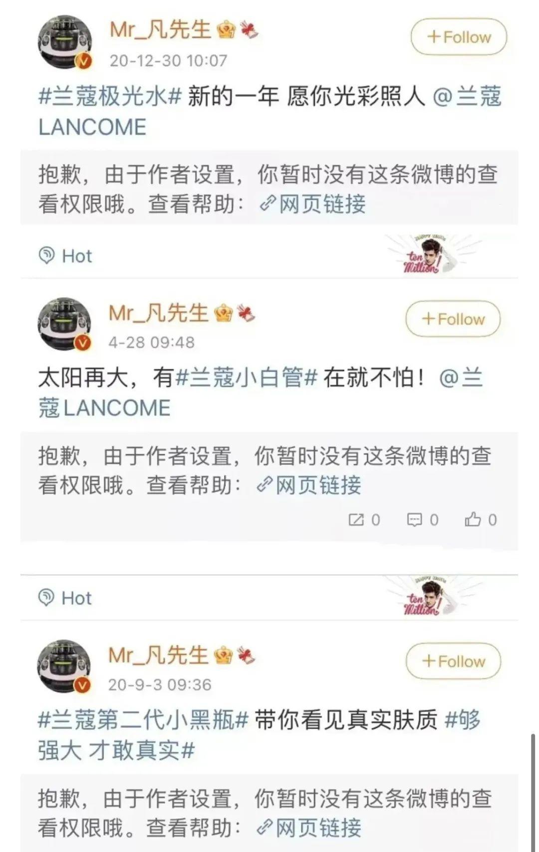 赢咖3娱乐官方:与吴亦凡解约!立白宣布停止品牌合作(图5)