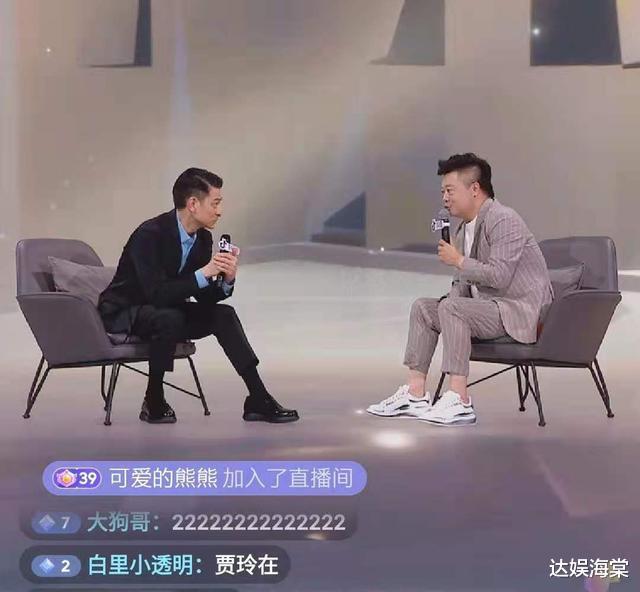 杏盛娱乐登录:刘德华出道40周年,开直播关闭打赏功能,暖心之举让粉丝落泪(图4)