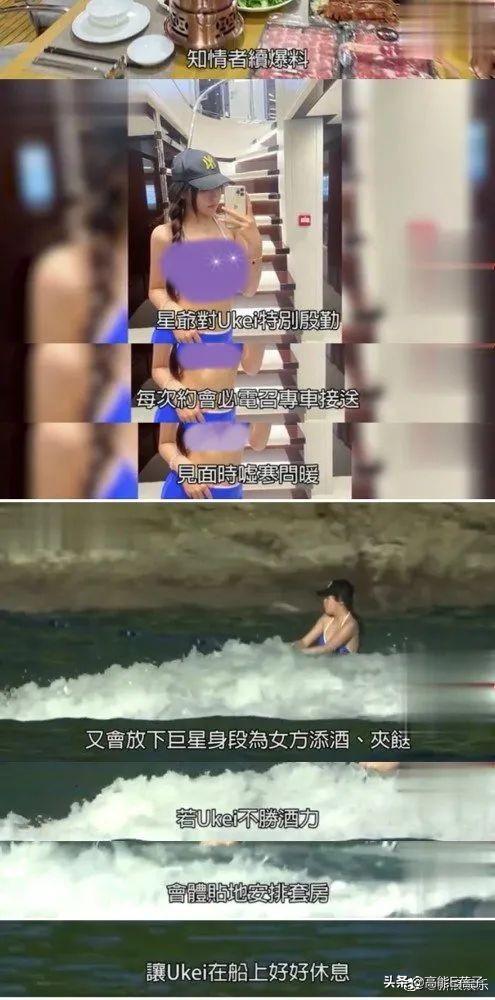 世纪官方平台:周星驰向17岁落选港姐发律师信怒斥其行为低劣,女方发声回应了(图11)