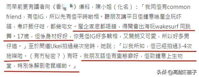 世纪官方平台:周星驰向17岁落选港姐发律师信怒斥其行为低劣,女方发声回应了(图13)
