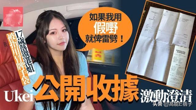 世纪官方平台:周星驰向17岁落选港姐发律师信怒斥其行为低劣,女方发声回应了(图21)