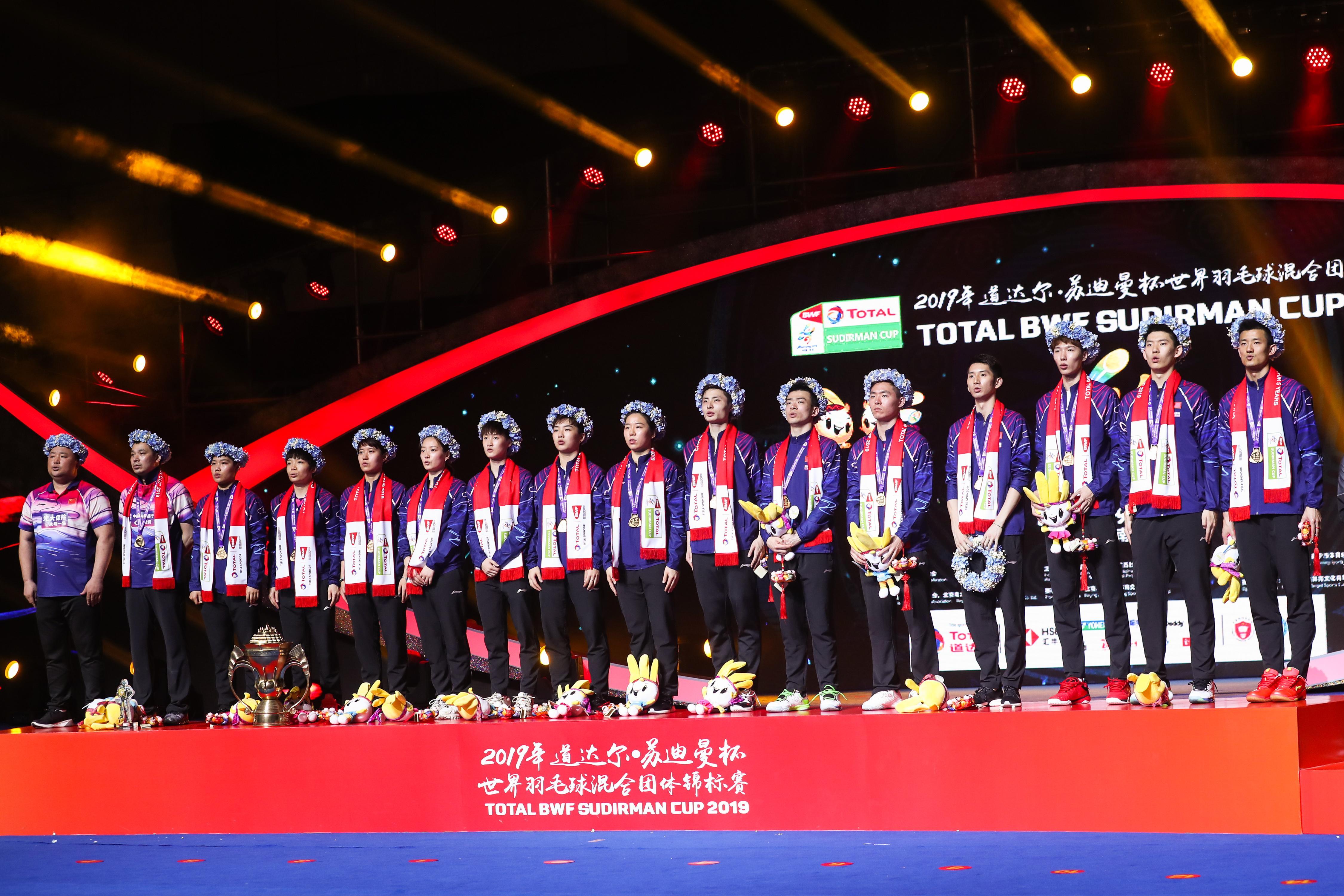 [Cầu lông] Danh sách Sudiman Cup sẽ công bố các đối thủ mạnh nhất của Guoyu hoặc đội này.