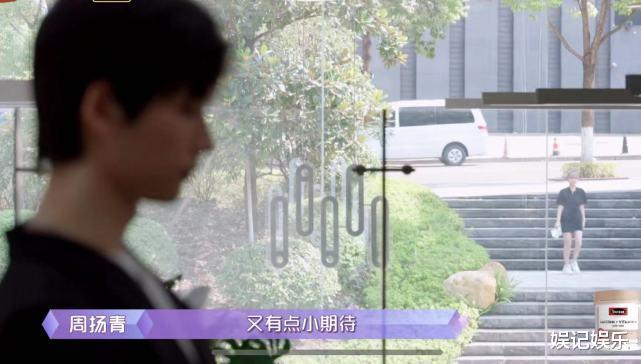 世纪平台注册:周扬青新恋情?跟罗昊分手后,同一年轻男子手牵手去医院(图9)