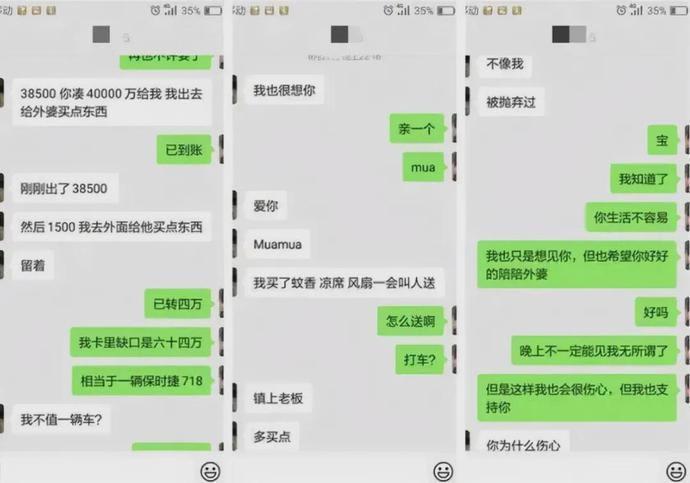 """世纪娱乐登录:专骗20岁至40岁男性!""""杀鸟盘""""横空出世!(图7)"""