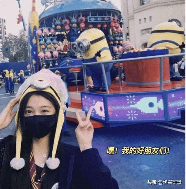 世纪平台登录:盘点晒北京环球影城游玩照的八大明星,看看都有谁?
