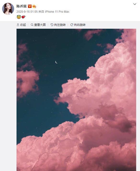 世纪平台注册:乔任梁逝世五周年,陈乔恩连续五年晒粉色天空悼念,友谊深厚令人感动(图3)