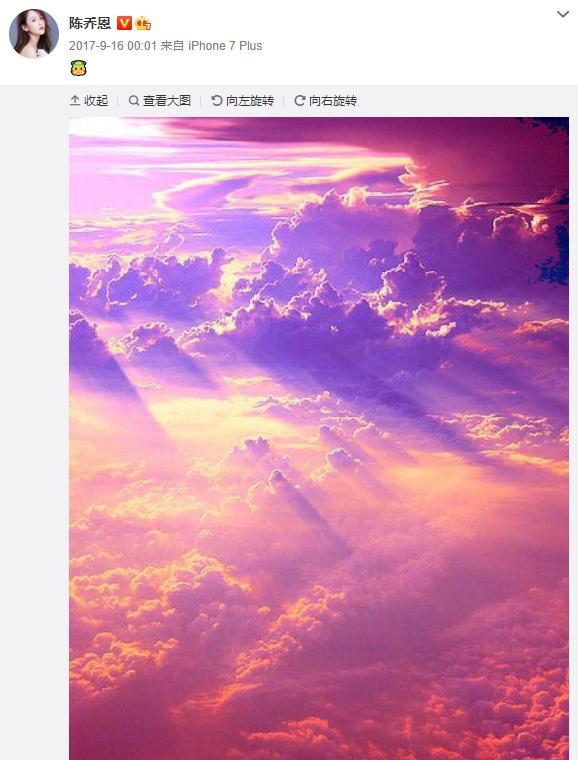 世纪平台注册:乔任梁逝世五周年,陈乔恩连续五年晒粉色天空悼念,友谊深厚令人感动(图4)