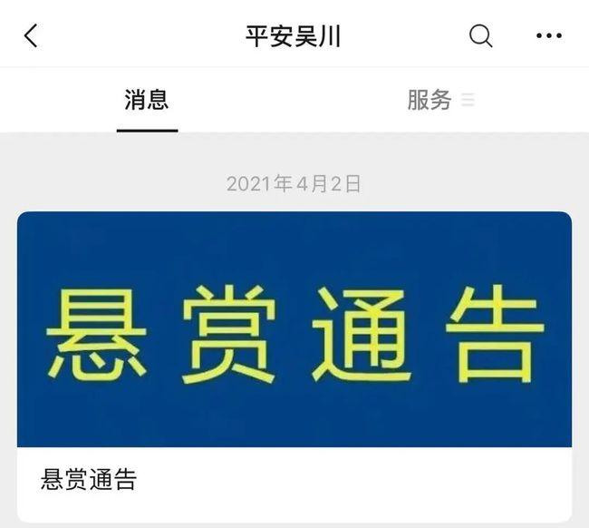 2018最火交友app
