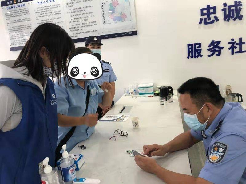 """女子遭遇""""冒充公检法诈骗"""",深圳警方及时识破帮助避免损失"""