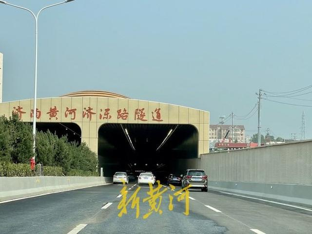 """世纪官方注册:""""万里黄河第一隧""""首秀!国庆假期免费通行,浪漫星空隧道成了网红打开"""