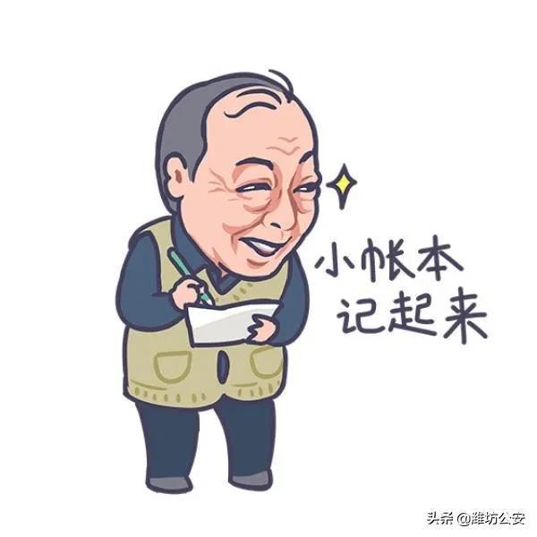 莆田聊天交友群介绍大全
