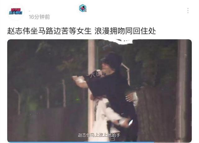 杏盛娱乐:27岁男星恋情曝光!被拍深夜带美女回爱巢,两人甜蜜依偎似连体婴