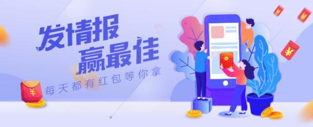 免费异性聊天软件最火app