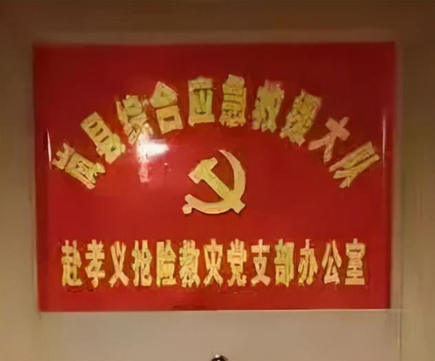 上海免费婚恋交友网站
