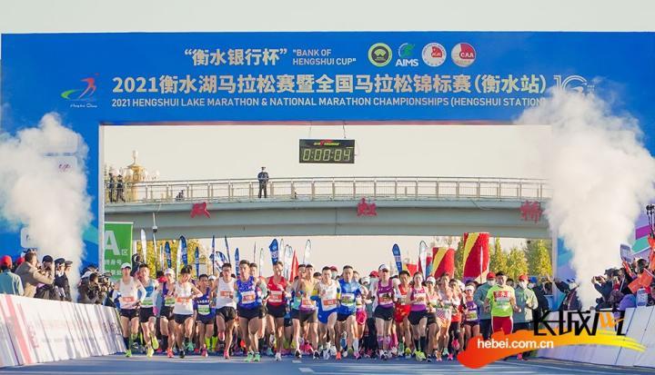 直击衡水湖马拉松丨2021衡水湖马拉松赛激情开跑 20000名跑者演绎无限精彩